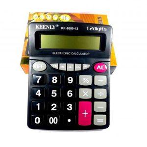 Calculadora KEENLY 8800-12 con 12 Dígitos